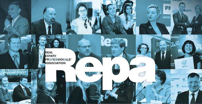 (c) Repa-pr.ru