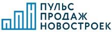 Пульс Продаж Новостроек