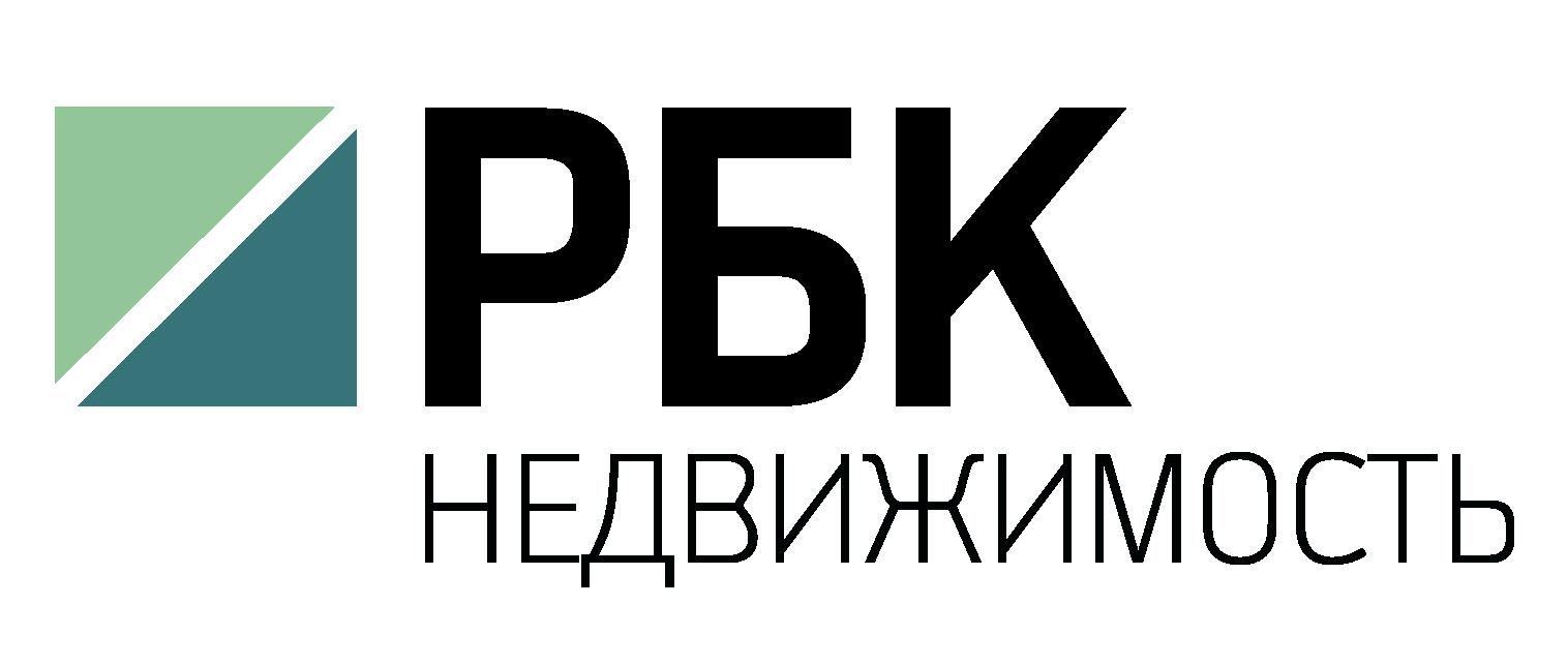 РБК Недвижимость