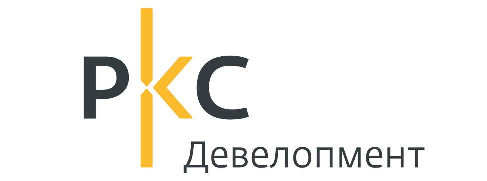 РКС Девелопмент