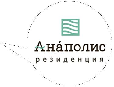 Анаполис
